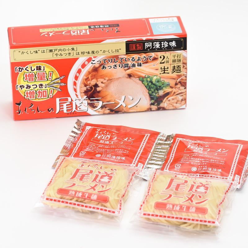 阿藻珍味 尾道ラーメン2食 箱入り|sn-hiroshima|03