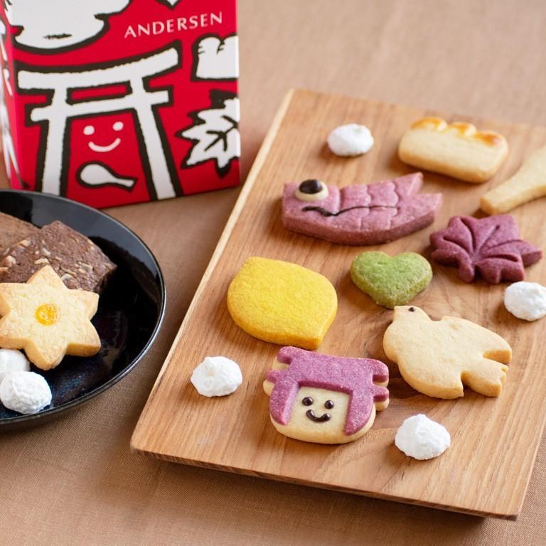 アンデルセン 広島おさんぽクッキー クッキー かわいい 広島 広島土産|sn-hiroshima|02