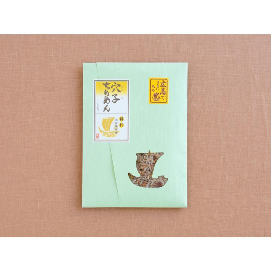 福利物産 穴子ちりめん ちりめん 穴子 ご飯のおとも ふりかけ 広島 広島土産|sn-hiroshima|02