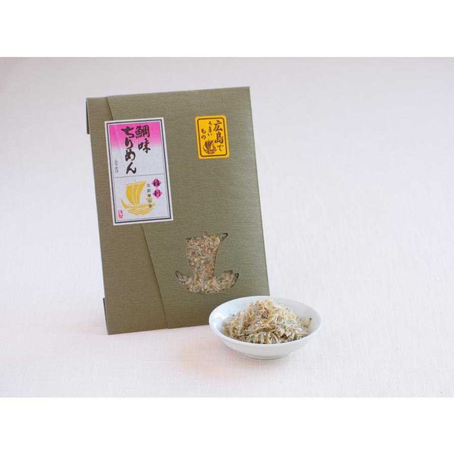 福利物産 鯛味ちりめん ちりめん 鯛 ご飯のおとも ふりかけ 広島 広島土産 sn-hiroshima