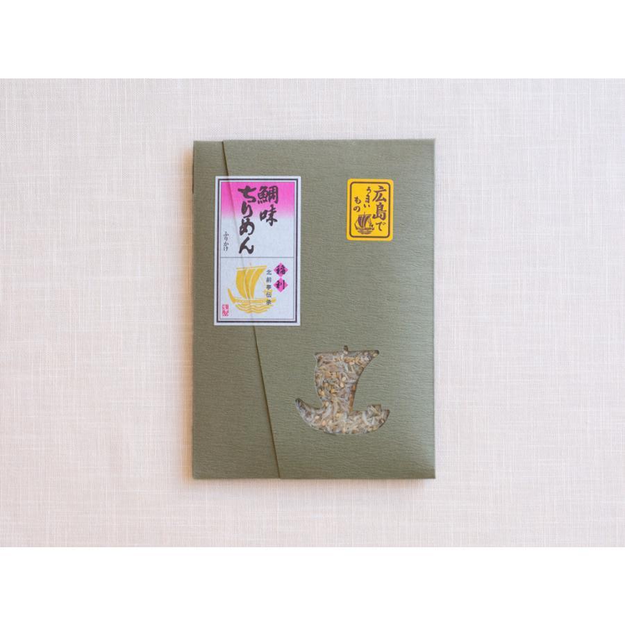 福利物産 鯛味ちりめん ちりめん 鯛 ご飯のおとも ふりかけ 広島 広島土産 sn-hiroshima 02