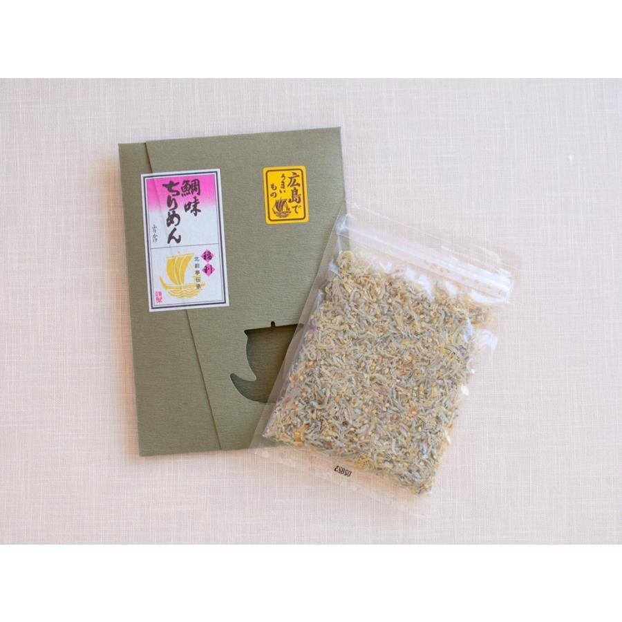 福利物産 鯛味ちりめん ちりめん 鯛 ご飯のおとも ふりかけ 広島 広島土産 sn-hiroshima 03
