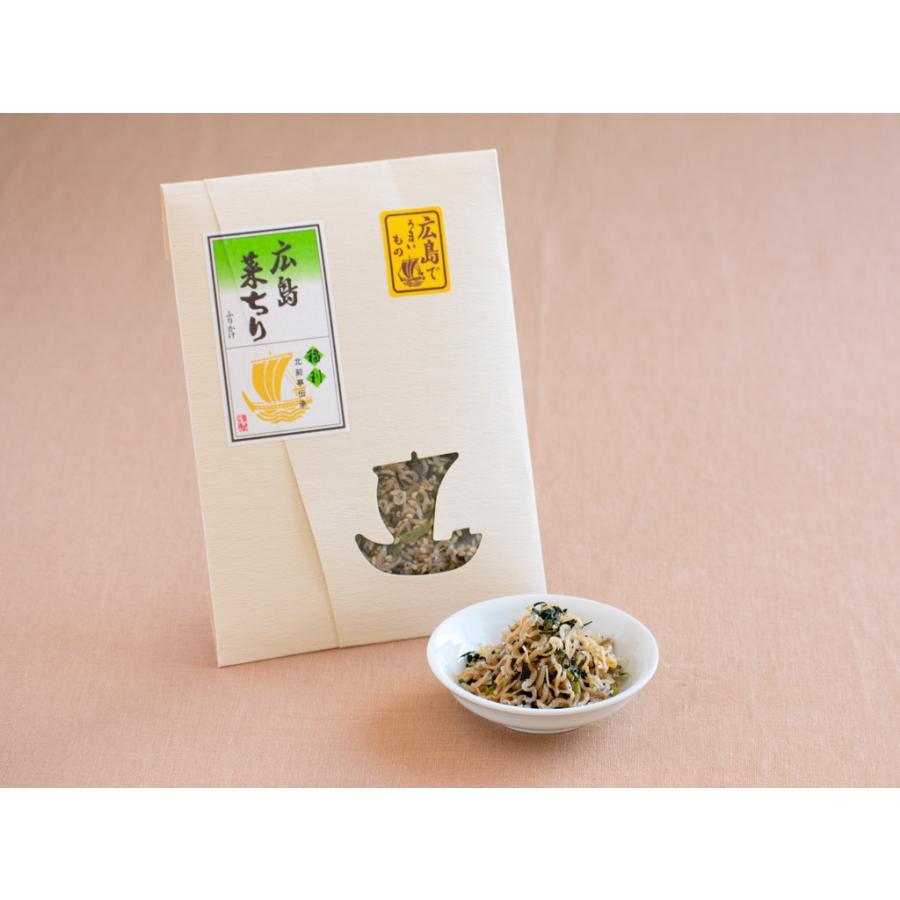 福利物産 広島菜ちりめん ちりめん 広島菜 ご飯のおとも ふりかけ 広島 広島土産 sn-hiroshima