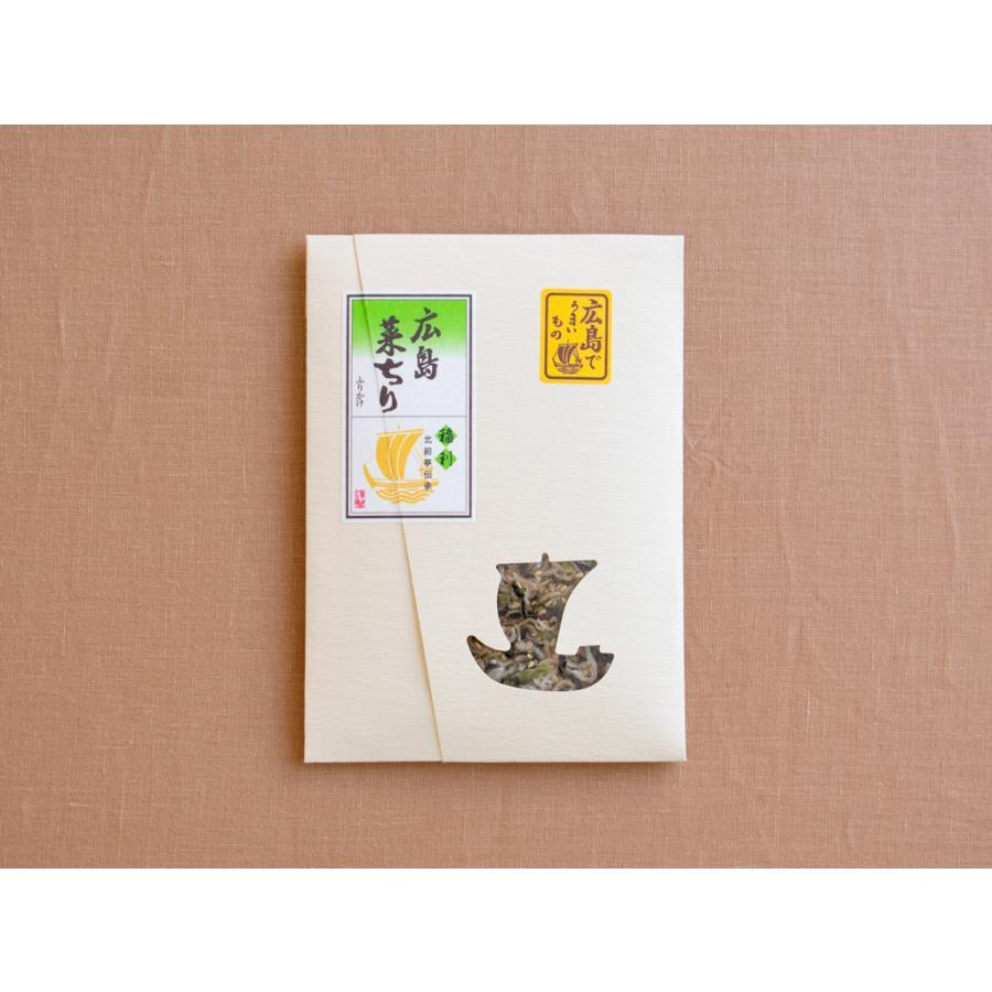 福利物産 広島菜ちりめん ちりめん 広島菜 ご飯のおとも ふりかけ 広島 広島土産 sn-hiroshima 02