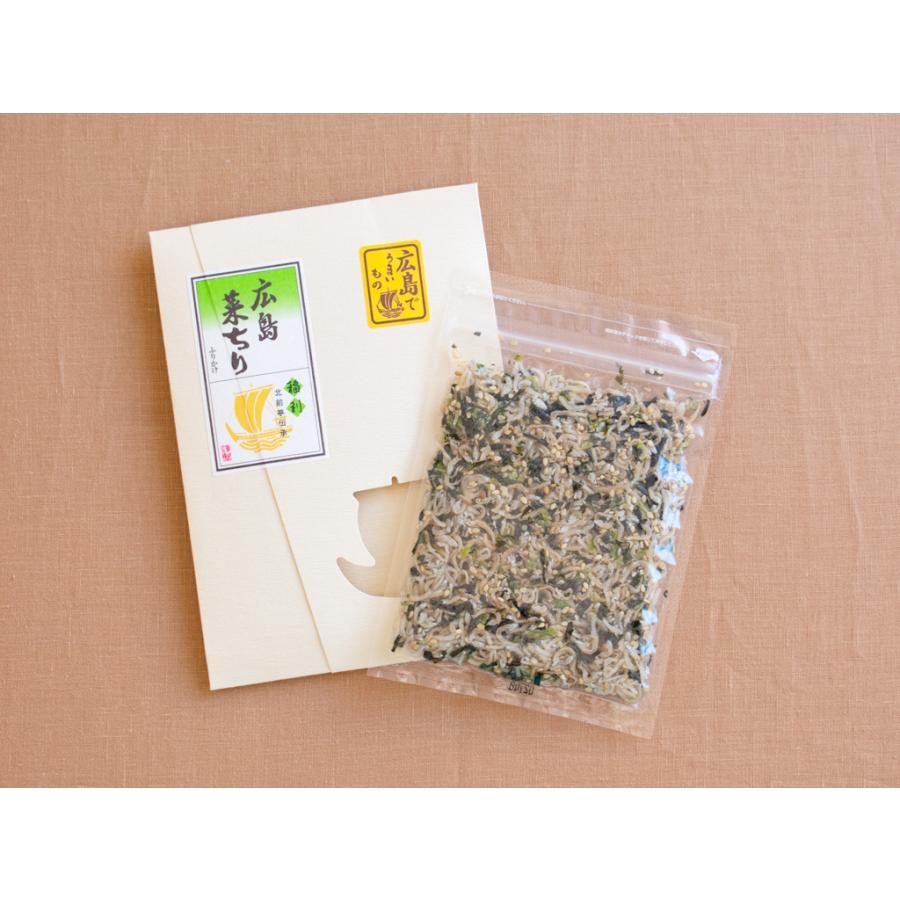 福利物産 広島菜ちりめん ちりめん 広島菜 ご飯のおとも ふりかけ 広島 広島土産 sn-hiroshima 03