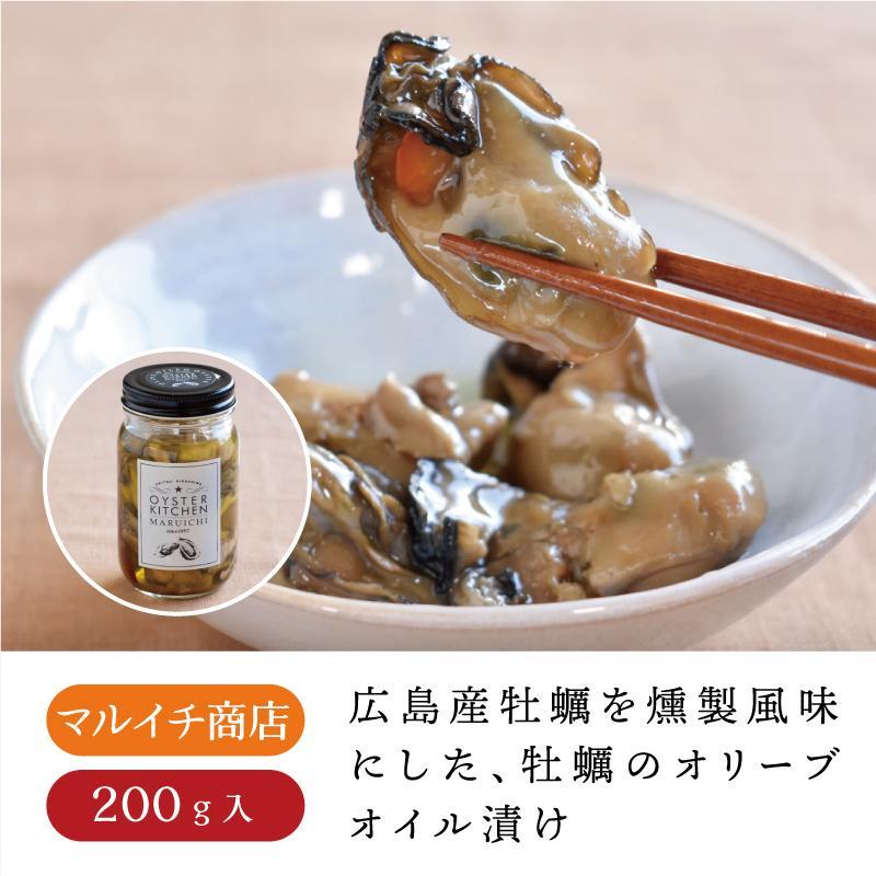 マルイチ 牡蠣のオリーブオイル漬け 瓶 牡蠣 かき オリーブオイル漬け おつまみ おかず 広島 広島土産|sn-hiroshima