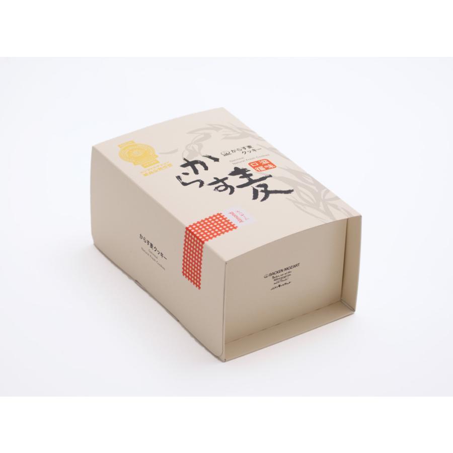 モーツァルト からす麦クッキー 10枚入 アーモンドクッキー クッキー 広島 広島土産|sn-hiroshima|02