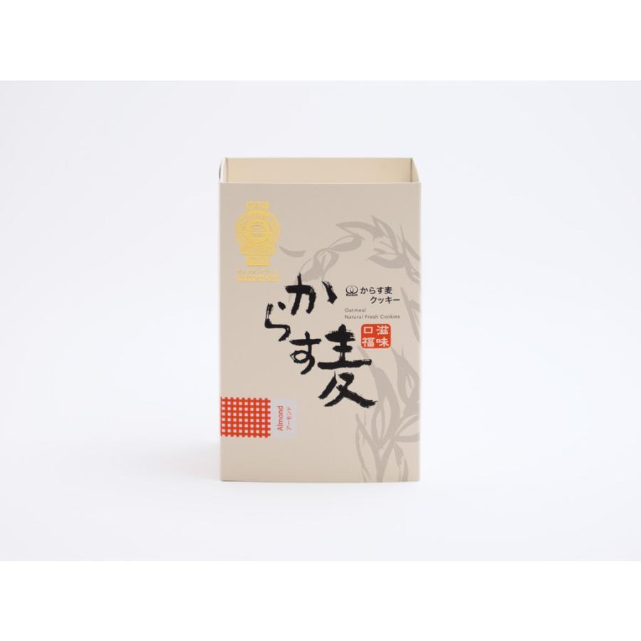 モーツァルト からす麦クッキー 10枚入 アーモンドクッキー クッキー 広島 広島土産|sn-hiroshima|03