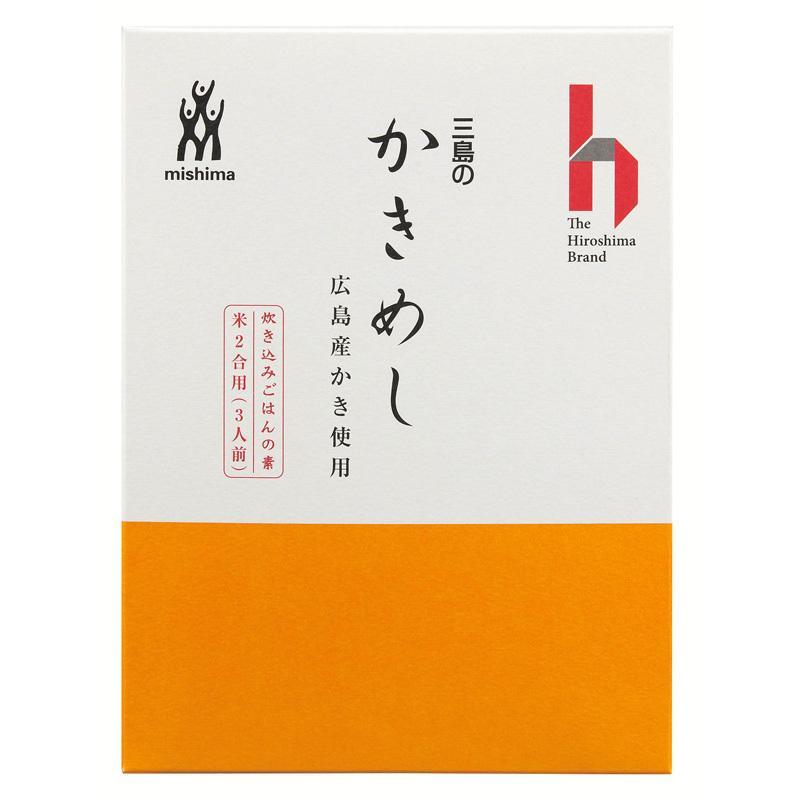 三島食品 かきめし 炊き込みご飯 素 牡蠣 かき 調味料 お土産 広島土産 広島|sn-hiroshima|02