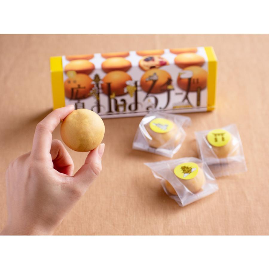 蜜屋 広島まんまるチーズ 4個入 饅頭 洋風 お菓子 広島 広島土産 お土産|sn-hiroshima|04