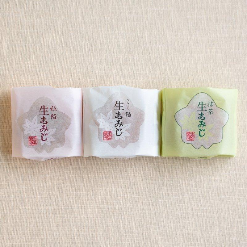 にしき堂 生もみじ6個入 もみじ饅頭 広島土産 広島 お菓子 お土産|sn-hiroshima|02