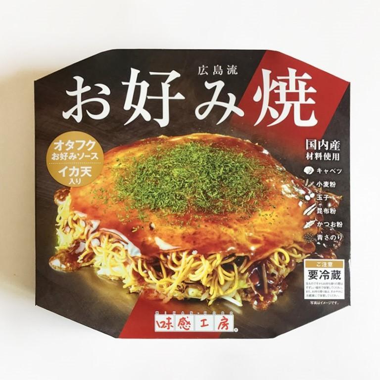 里吉 広島流お好み焼1枚入り お好み焼き 冷蔵 広島 広島土産 ご当地グルメ sn-hiroshima 03