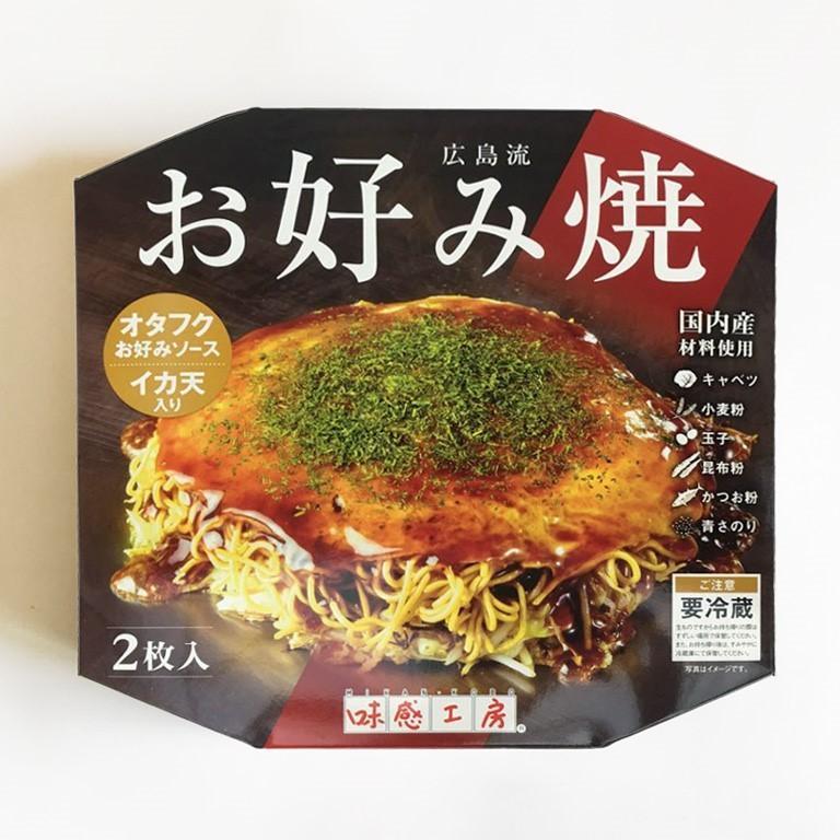 里吉 広島流お好み焼2枚入り お好み焼き 冷蔵 広島 広島土産 ご当地グルメ sn-hiroshima 03