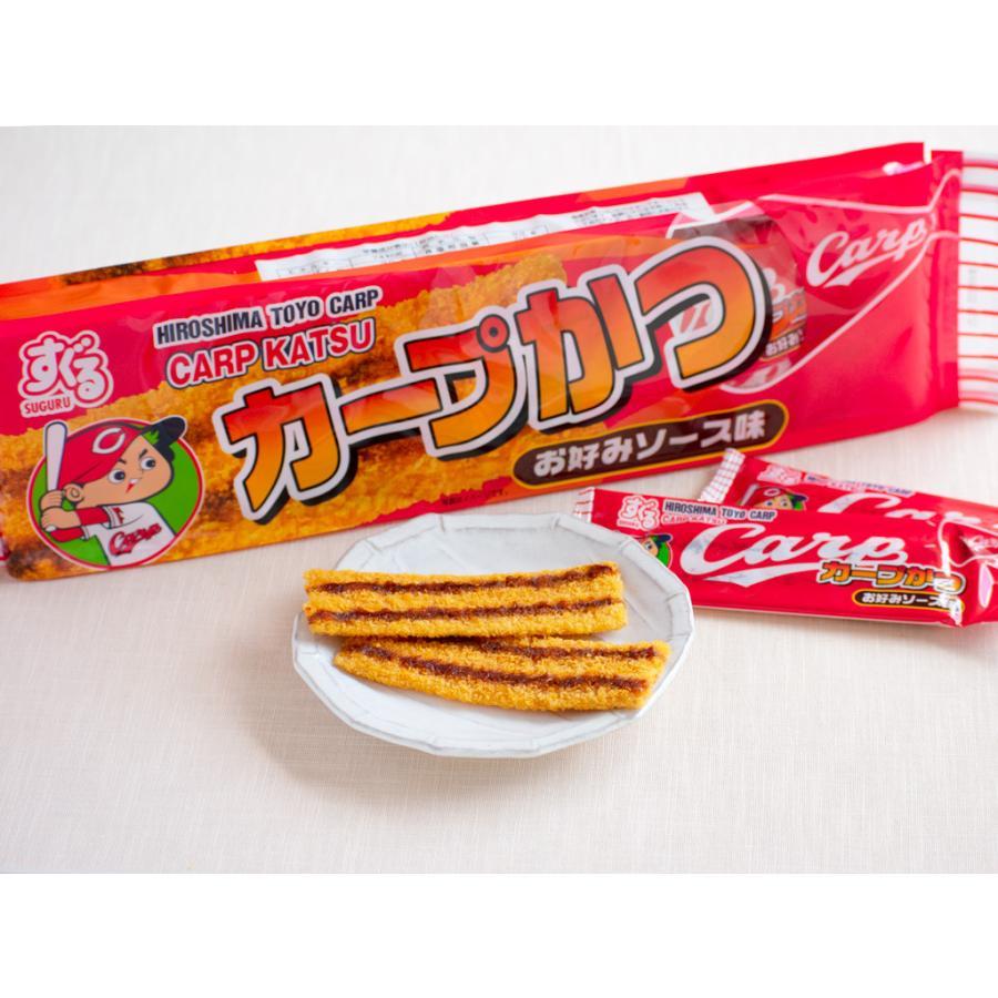 スグル食品 Vカープかつ おやつ 広島東洋カープ カープ 広島 広島土産 おつまみ カープカツ CARP|sn-hiroshima