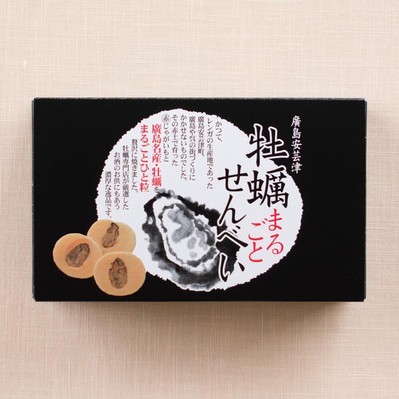 牡蠣まるごとせんべい 箱 マルイチ商店 牡蠣 かき せんべい 広島 広島土産 お菓子 お土産 海鮮せんべい|sn-hiroshima|02