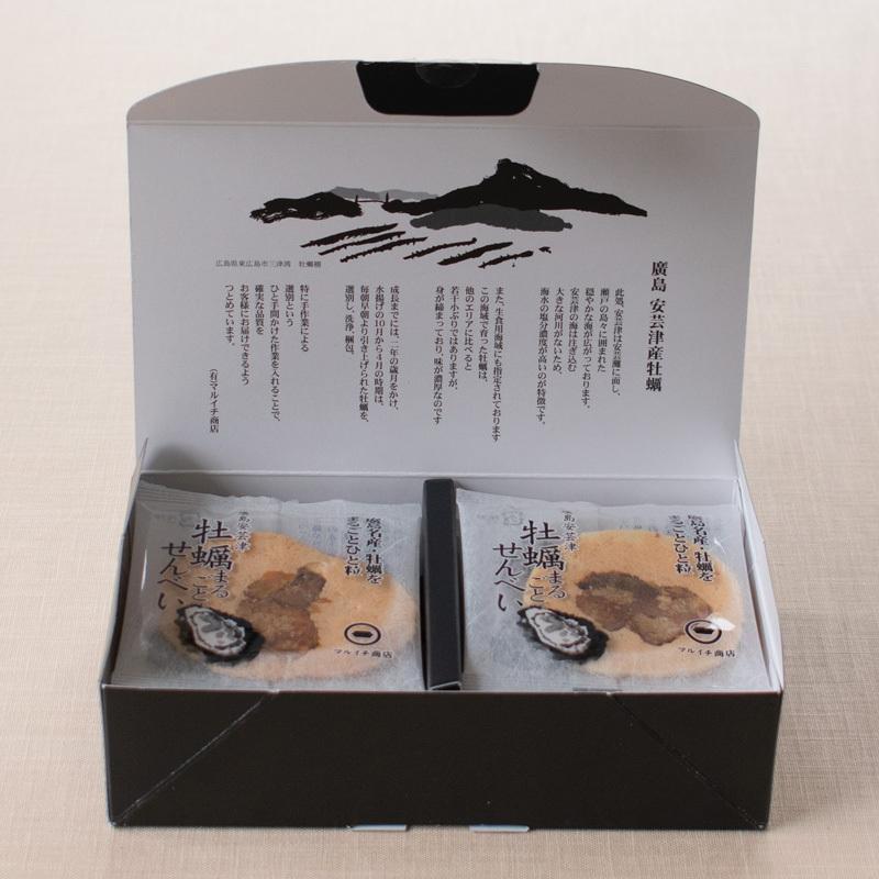 牡蠣まるごとせんべい 箱 マルイチ商店 牡蠣 かき せんべい 広島 広島土産 お菓子 お土産 海鮮せんべい|sn-hiroshima|04