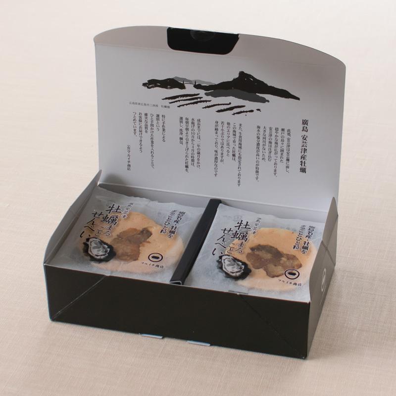 牡蠣まるごとせんべい 箱 マルイチ商店 牡蠣 かき せんべい 広島 広島土産 お菓子 お土産 海鮮せんべい|sn-hiroshima|05