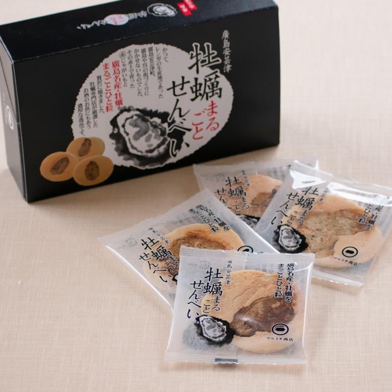 牡蠣まるごとせんべい 箱 マルイチ商店 牡蠣 かき せんべい 広島 広島土産 お菓子 お土産 海鮮せんべい|sn-hiroshima|07