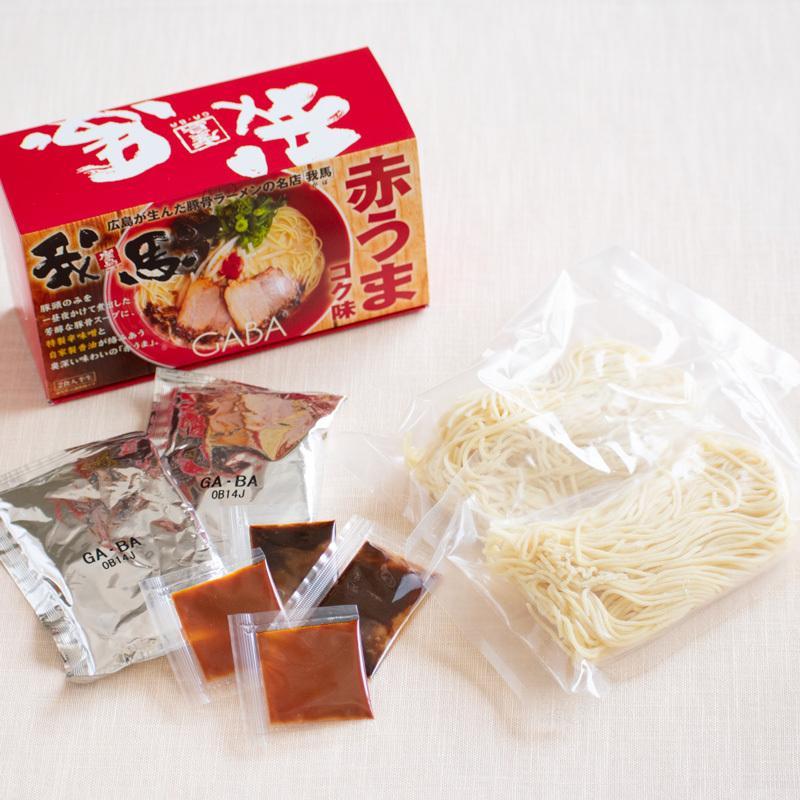 我馬 豚骨ラーメン 赤うま コク味 2食入り 広島|sn-hiroshima|02