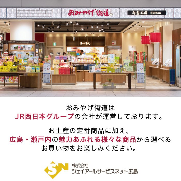 uccフーヅ ばくだん屋 広島つけめん 4食 sn-hiroshima 04