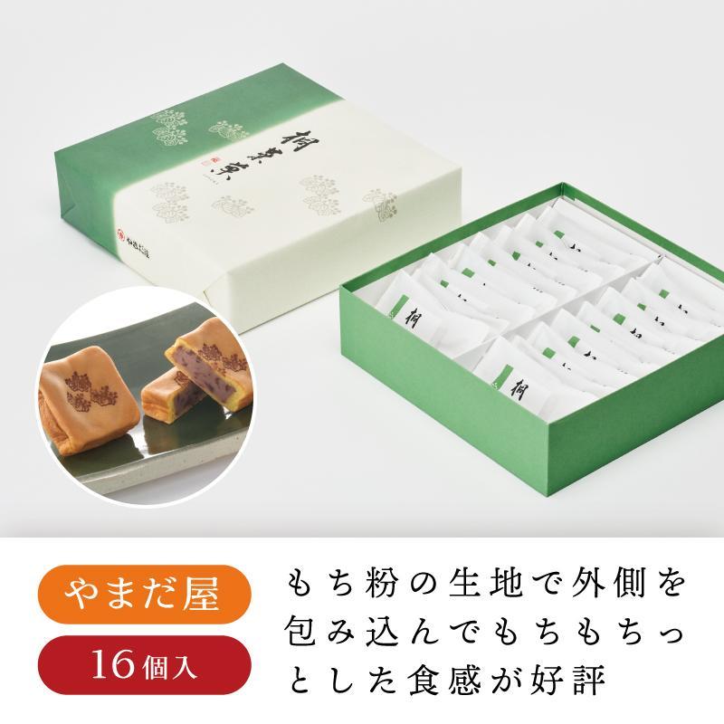 やまだ屋 桐葉菓16個入 饅頭 つぶ餡 広島 広島土産 お土産 sn-hiroshima
