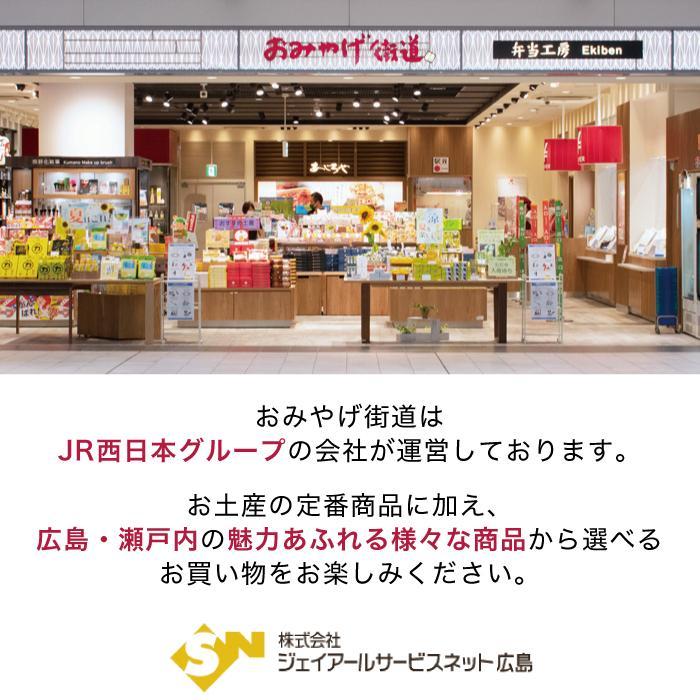 やまだ屋 桐葉菓16個入 饅頭 つぶ餡 広島 広島土産 お土産 sn-hiroshima 03