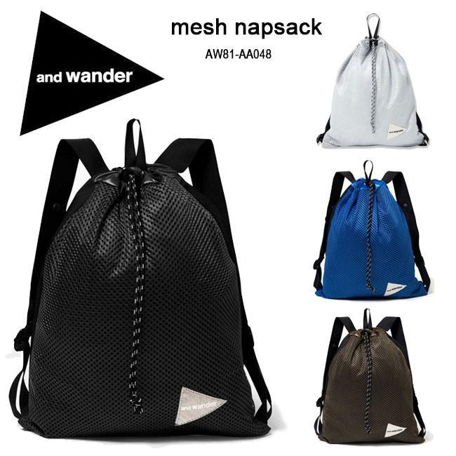 アンドワンダー and wander ナップサック mesh napsack AW81-AA048 【カバン】サック メッシュ バック バッグ