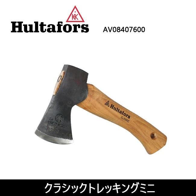 ハルタホース Hultafors オーゲルファンミニハチェット (クラシックトレッキングミニ) AV08417600 【ZAKK】斧 アッキス アウトドア キャンプ 斧