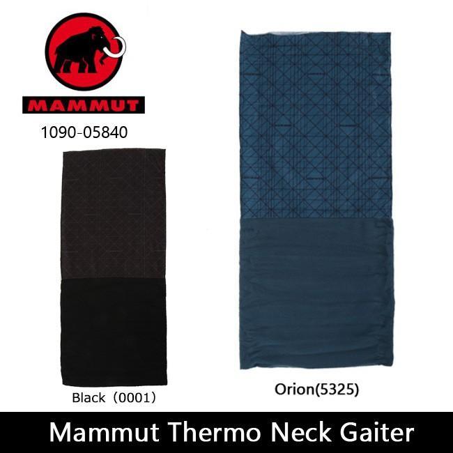 87d962162c30d9 MAMMUT/マムート ネックゲイター Mammut Thermo Neck Gaiter 1090-05840 【雑貨】 ネックウォーマー 暖か  雪山 ...