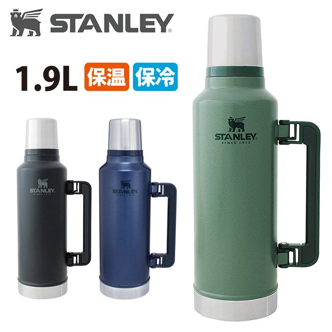 STANLEY スタンレー クラシック真空ボトル 1.9L 07934 日本正規品 新ロゴ ベアロゴ【アウトドア/キャンプ/水筒/マイボトル/魔法瓶】