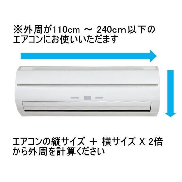 エアコン 洗浄 掃除 クリーニング 用 カバー  ホース長 約3m|snc|05