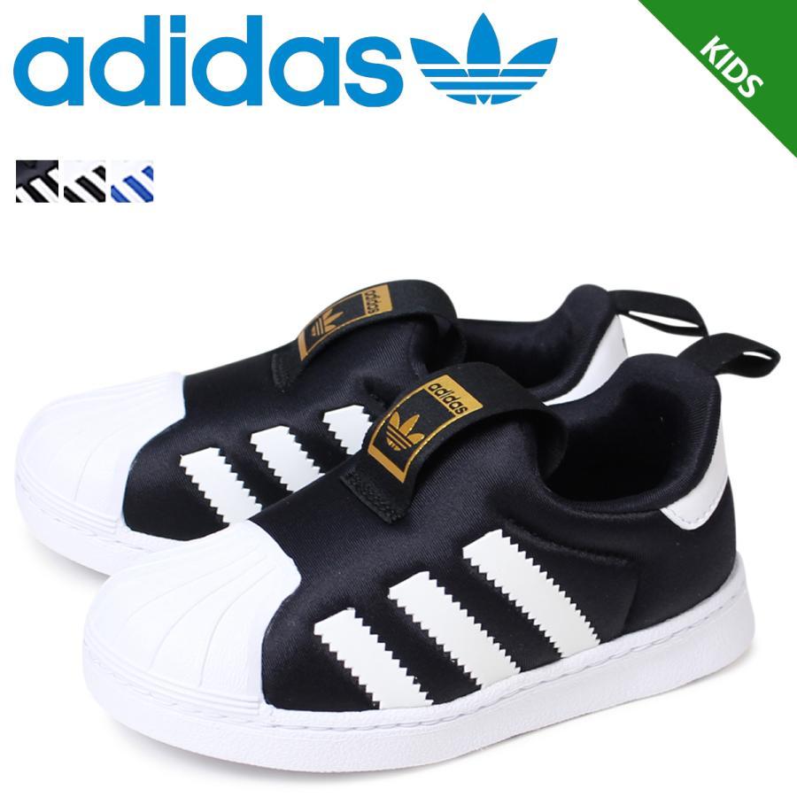 https://store.shopping.yahoo.co.jp/sneak/adi-bb2516.html#