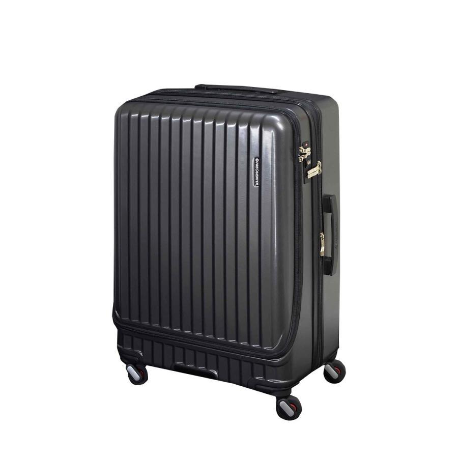 激安直営店 フリクエンター FREQUENTER スーツケース キャリーケース キャリーバッグ マリエ 86-98L メンズ 拡張 ハード MALIE 1-280, ミナミシナノムラ 5e4f7cae