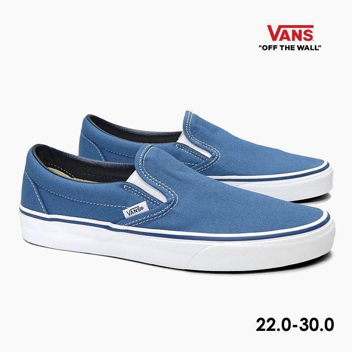 VANS CLASSIC SLIP-ON VN000EYENVY[バンズ クラシック スリッポン][メンズ/スニーカー/ヴァンズ/ネイビー/紺/定番/スケボー/USA企画]|sneaker-bouz
