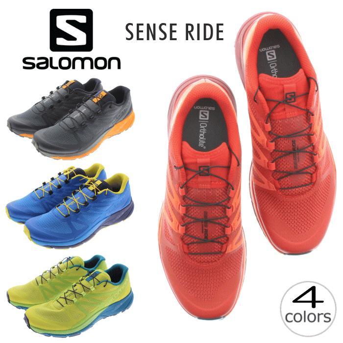 サロモン スニーカー センス ライド ファイアリーレッド(398490) ネイビーブレーザー(394743) シュノーケルブルー(402378) サルファースプリング(402501)