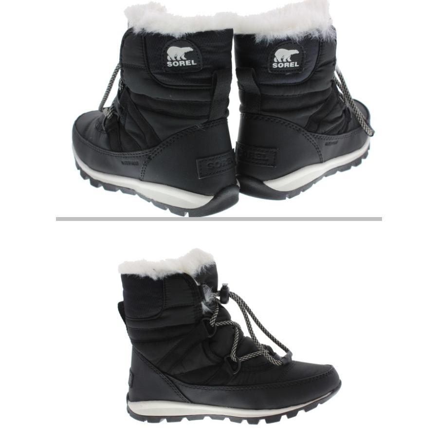 Sorel Youth Whitney Short Lace Kinder Stiefel Boots Ny1897-011 Schwarz Neu