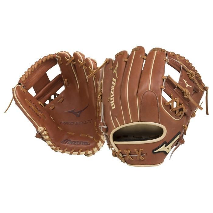Mizuno ミズノ 海外モデル グローブ メンズ 野球 手袋/グローブ MIZUNO プロ SELECT セレクト GPS1400S グラブ 手袋