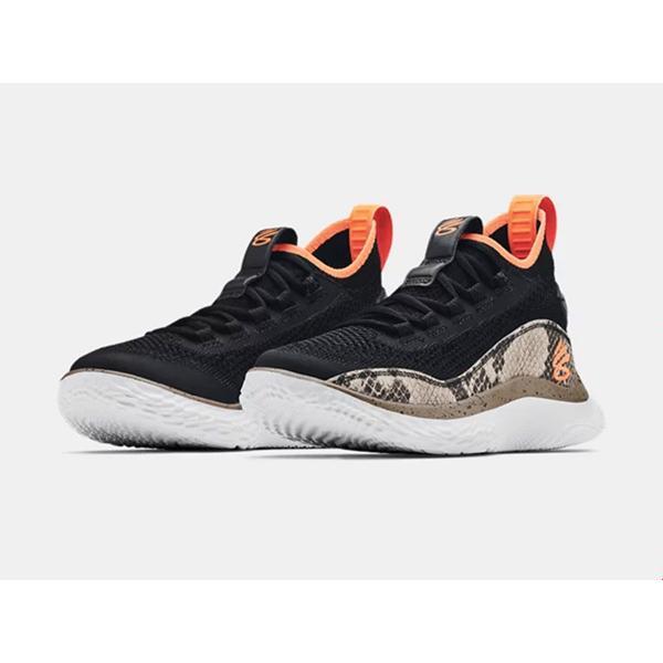 UNDER ARMOUR CURRY FLOW 8 GS 'COLD BLOODED' アンダーアーマー カリー 8 【BOY'S】 black/white/birch 3024430-005|sneakerplusone|02