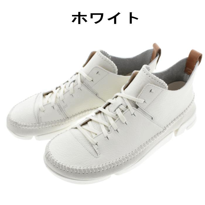 定番 クラークス Clarks スニーカー トライジェニック フレックス Trigenic Flex 892E ホワイト(WHIT) ブラックヌバック(BS) sneakersoko 02