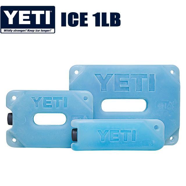 YETI ICE 1LB ytice1lb yeti イエティ クーラー アイス 保冷剤 キャンプ アウトドア 釣り USA|sneeze