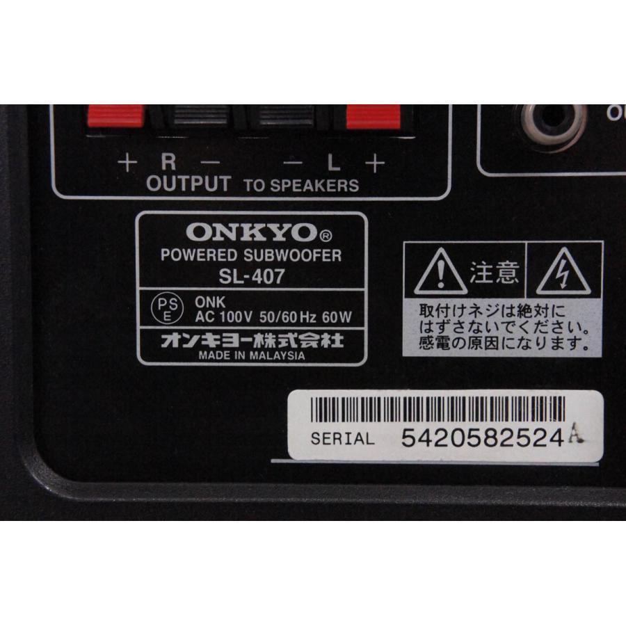 中古 ONKYOオンキヨー アンプ内蔵サブウーファーシステム SL-407(D)|snet-shop|04