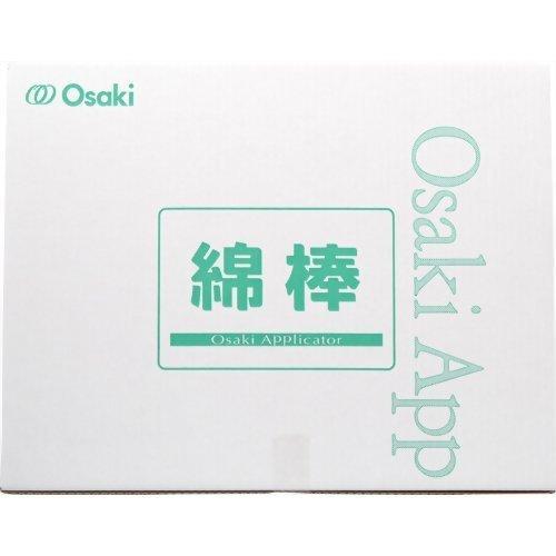 オオサキメディカル オオサキ綿棒 1518 10本入x20袋|snowbook