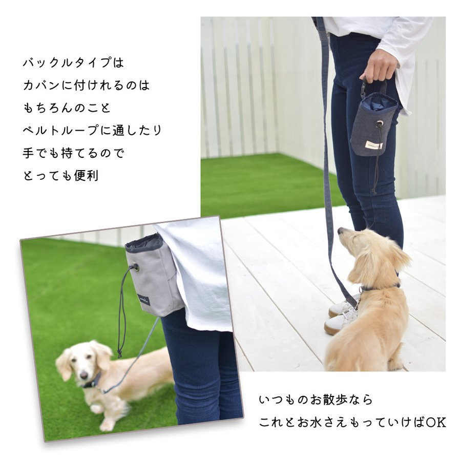 snowdrop  オリジナル 消臭ポーチ マナーポーチ トリーツポーチ 散歩バッグ ペット ペットグッズ 犬用品 お出かけ ゆうパケット対応|snowdrop|02