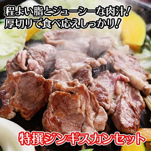 ジンギスカン ラム肉 1kg 北海道 お取り寄せ グルメ ギフト 肉 ホワイトデー お返し バーベキュー 生ラム 肩ロース|snowland|02