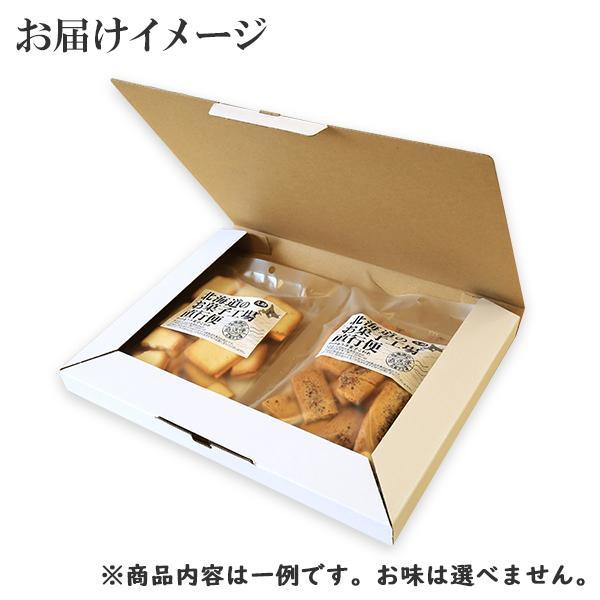 訳あり クッキー お菓子 洋菓子 割れ 詰め合わせ セット お取り寄せ スイーツ ポイント消化 送料無 食品 snowland 05