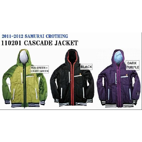 SAMURAI CLOTHING/侍クロージング2011-2012 サムライ 110201CASCADE JACKET/カスケードジャケットスノボードウェア