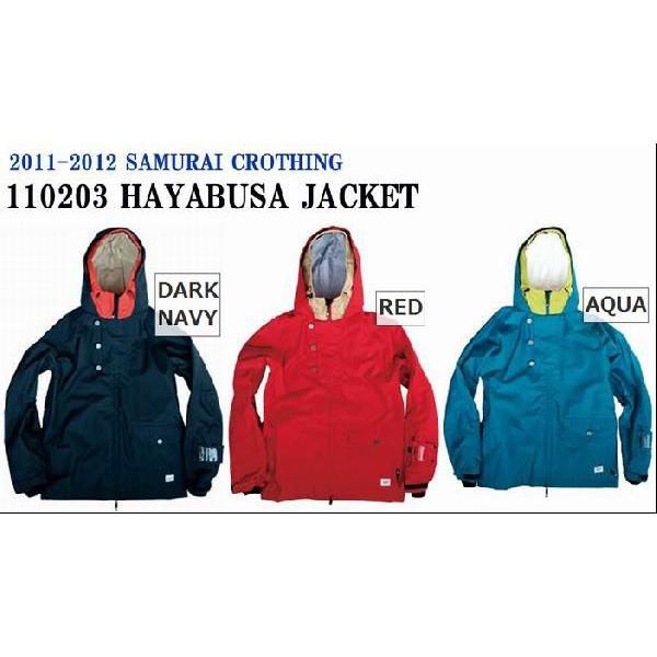 最高の SAMURAI CLOTHING/侍クロージング2011-2012 サムライ 110203HAYABUSA JACKET/ハヤブサジャケットスノボードウェア, ニッコウシ 74c52d08