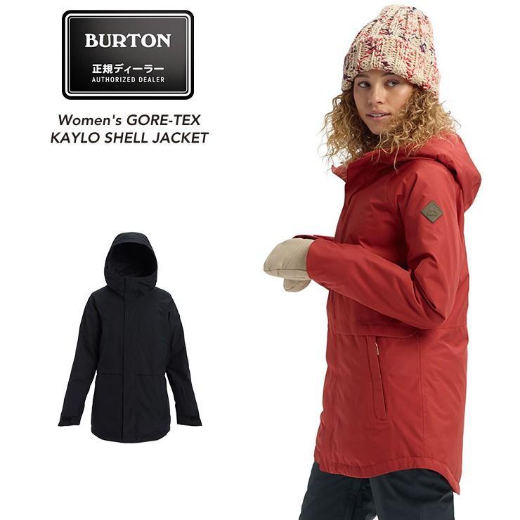 Burton Womens Gore-Tex Kaylo Shell Jacket