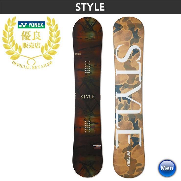 価格は安く YONEX YONEX ヨネックス STYLE スタイル 2019 スタイル 2019 スノーボード 板 メンズ, 大多喜町:e8a5b872 --- airmodconsu.dominiotemporario.com