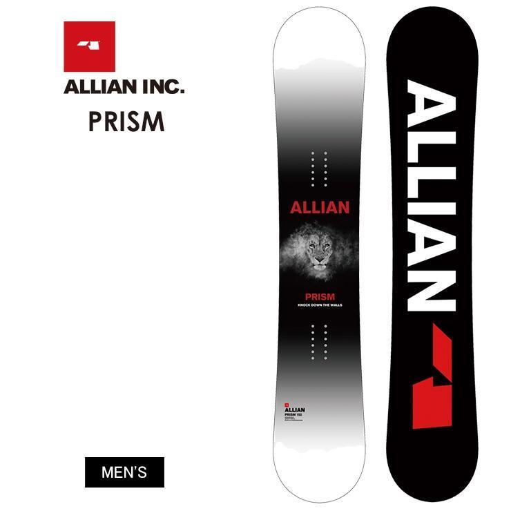 【高い素材】 ALLIAN アライアン 板 PRISM プリズム 150 2020 プリズム 152 155 2020 スノーボード 板, エスエスオート:9b1f67c3 --- airmodconsu.dominiotemporario.com